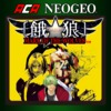 ACA NeoGeo - Garou: Mark of the Wolves