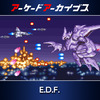 Arcade Archives: Earth Defense Force