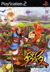 Jak and Daxter: the Precursor Legacy (JP)