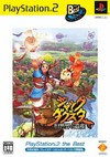 Jak and Daxter: the Precursor Legacy (PlayStation2 the Best) (JP)
