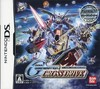 SD Gundam G Generation: Cross Drive