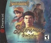 Shenmue (Limited Edition) (US)