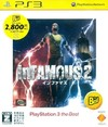 inFamous 2 (PlayStation 3 the Best) (JP)