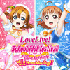 Love Live! School Idol Festival ~after school ACTIVITY~ Wai-Wai!Home Meeting!!