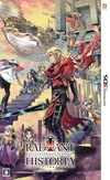 Radiant Historia: Perfect Chronology (Perfect Edition) (JP)
