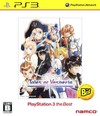 Tales of Vesperia (PlayStation 3 the Best) (JP)