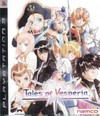 Tales of Vesperia (AS)