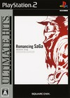 Romancing SaGa: Minstrel Song (Ultimate Hits) (JP)
