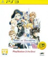 Tales of Vesperia (PlayStation 3 the Best) (AS)