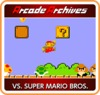 Arcade Archives: Vs. Super Mario Bros.