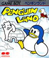 Penguin Land (JP)