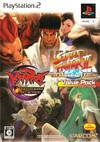 Hyper Street Fighter II: The Anniversary Edition / Vampire: Darkstalkers Collection Value Pack
