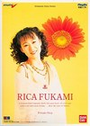 Element Voice Series #1: Rica Fukami