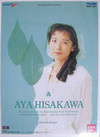 Element Voice Series #3: Aya Hisakawa - Forest Sways