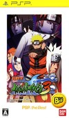 Naruto Shippuden: Narutimate Accel 3 (PSP the Best) (JP)