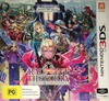 Radiant Historia: Perfect Chronology (AU)