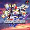SD Gundam: G Generation