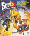 Scud: Industrial Evolution