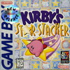 Kirby's Star Stacker (US)
