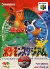 Pokemon Stadium (Japan)