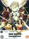 God Eater Off Shot: Shio-Hen Twin Pack & Anime Vol. 5
