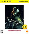 Demon's Souls (PlayStation 3 the Best) (JP)