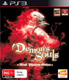 Demon's Souls (Black Phantom Edition) (AU)