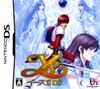 Ys Book II DS