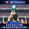 ACA NeoGeo - Neo-Geo Cup '98: The Road to Victory
