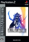 Final Fantasy XII (Ultimate Hits) (JP)