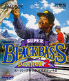 Super Black Bass Pocket 2