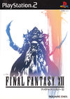 Final Fantasy XII (AS)