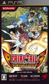 Fairy Tail: Portable Guild