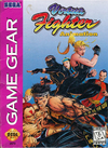 Virtua Fighter Animation (US)