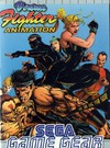 Virtua Fighter Animation (EU)
