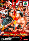 Shin Nippon Pro Wrestling: Toukon Road 2 - The Next Generation
