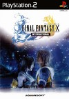 Final Fantasy X International (JP)