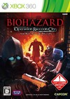 BioHazard: Operation Raccoon City (JP)