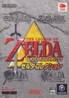 The Legend of Zelda Collection