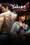 Yakuza 6: The Song of Life (EU)
