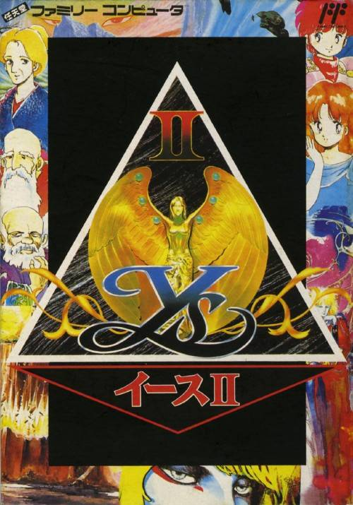 Ys II Box Shot for NES - GameFAQs