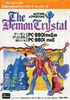 The Demon Crystal