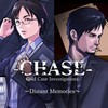 Chase: Cold Case Investigations - Distant Memories (EU)
