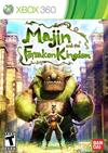 Majin and the Forsaken Kingdom (US)