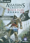 Assassin's Creed IV: Black Flag (Chinese Version) (AS)