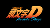 Initial D: Arcade Stage