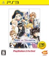 Tales of Vesperia (PlayStation 3 the Best Reprint) (JP)