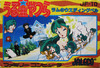 Urusei Yatsura: Lum no Wedding Bell