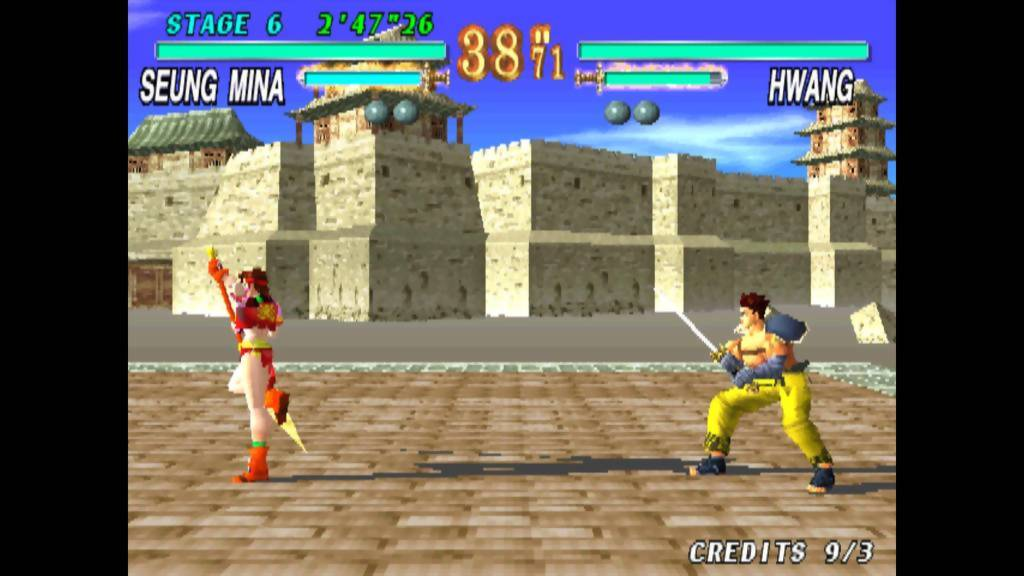 Soul Edge User Screenshot 11 For Arcade Games Gamefaqs