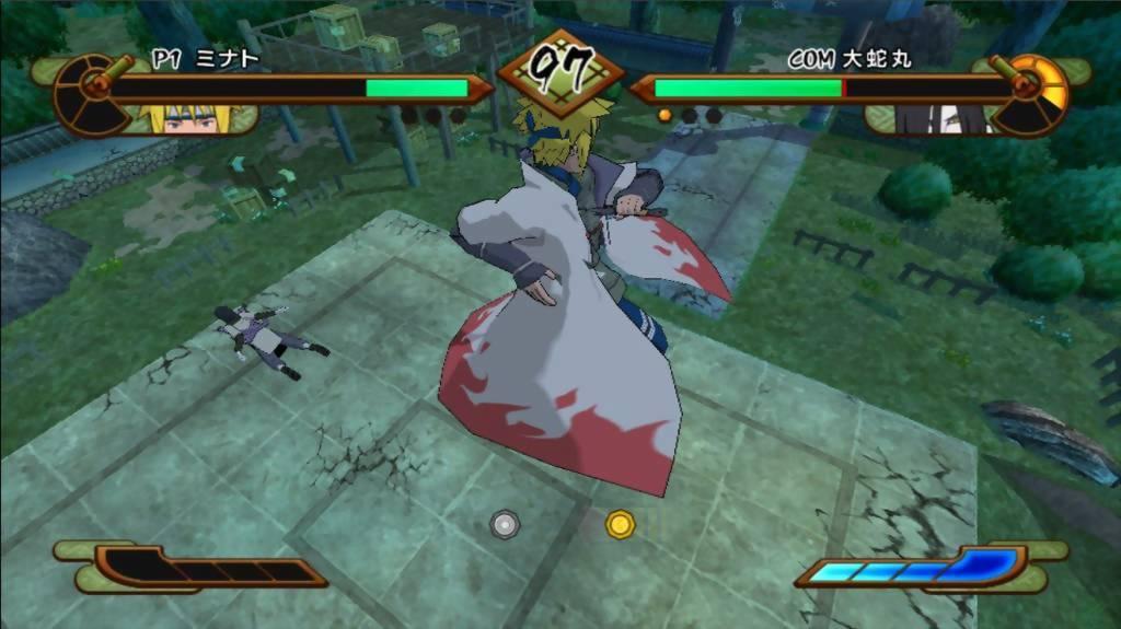 Naruto Shippuden: Gekitou Ninja Taisen Special User Screenshot #9 for Wii - GameFAQs